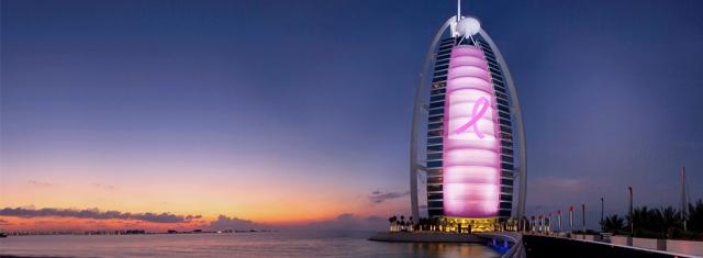 burj-pink